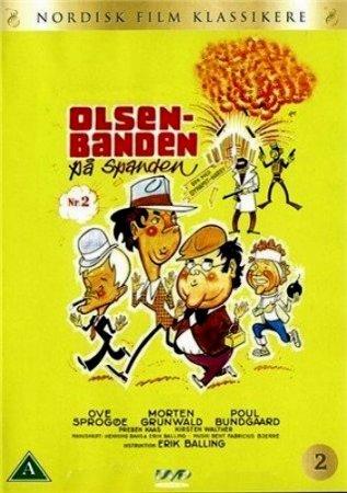 Скачать с letitbit Банда Ольсена 2. В ловушке (1969)