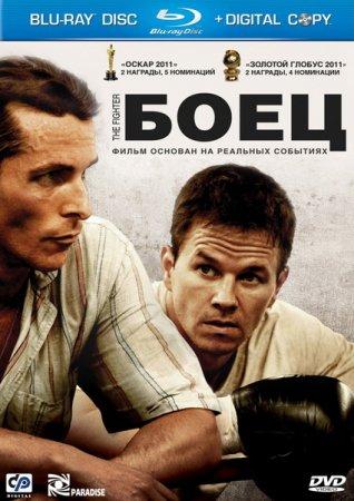 Скачать фильм Боец (2010)