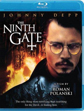 Скачать с letitbit Девятые врата (1999)
