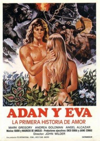 Скачать с letitbit Адам и Ева, история первой любви (1983) DVDRip