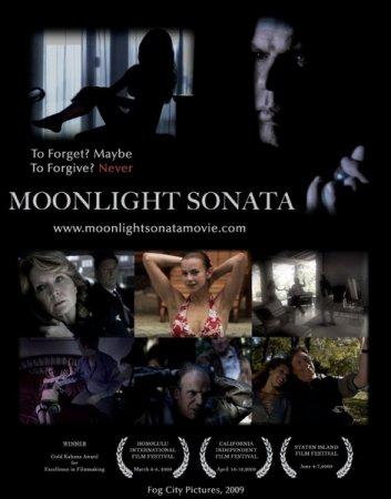 Скачать с letitbit Лунная соната (2009)