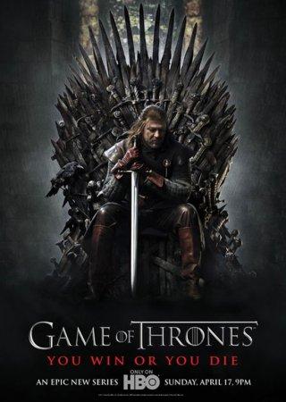 Скачать с letitbit Игра престолов (1 сезон 2011) HDTVRip