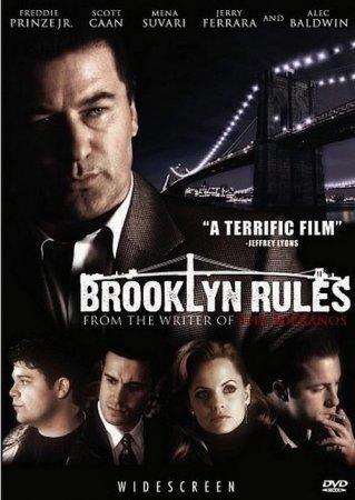 Скачать с letitbit Законы Бруклина (2007)