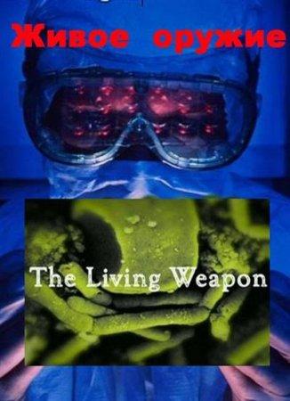Скачать с letitbit Живое оружие / The Living Weapon (2007)