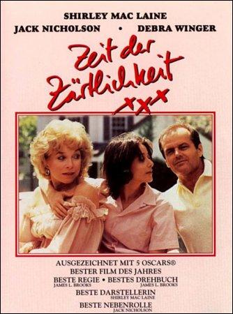 Скачать с letitbit Язык нежности  (1983)