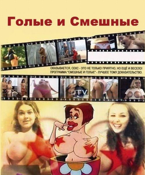 программа телепередач секс онлайн-йы1