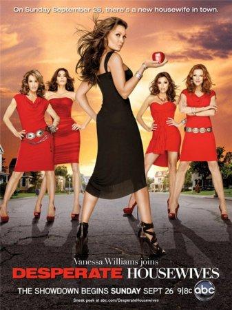 Скачать с letitbit Отчаянные домохозяйки | Desperate Housewives (7 сезон) H ...