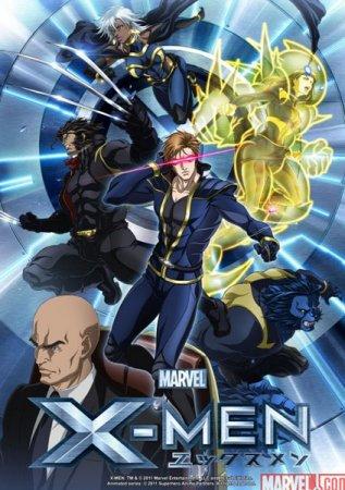 Скачать с letitbit Люди Икс / X-Men TV (1 сезон/2011/HDTVRip)