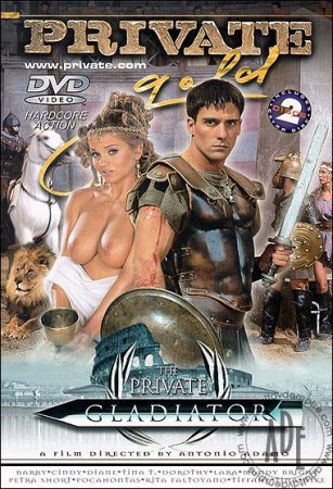 Скачать с letitbit Private Gladiator 1 / Гладиатор 1 (2002) DVD5