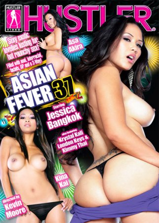 Скачать с letitbit Asian Fever 37 (2009) DVDRip