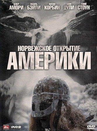 Скачать фильм Норвежское открытие Америки (2007)