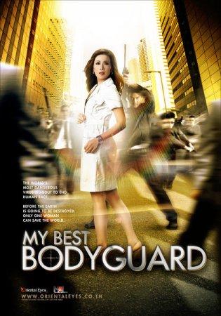Скачать с letitbit Мой лучший телохранитель (2010)