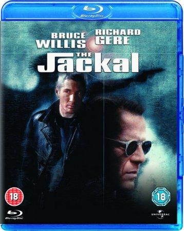 Скачать фильм Шакал (1997)