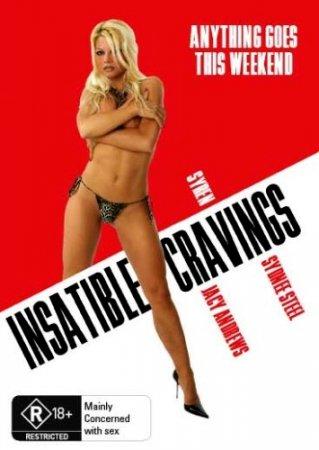 Скачать с letitbit Ненасытная Тяга (2006) DVDRip