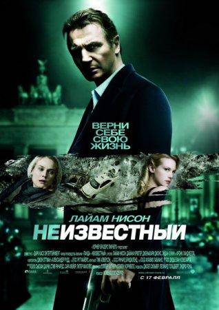 Скачать с letitbit Неизвестный (2011)