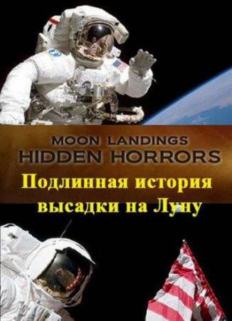 Скачать с letitbit Подлинная история высадки на Луну / The Truth Behind The ...