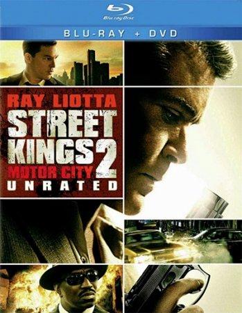 Скачать фильм Короли улиц 2 (2011)