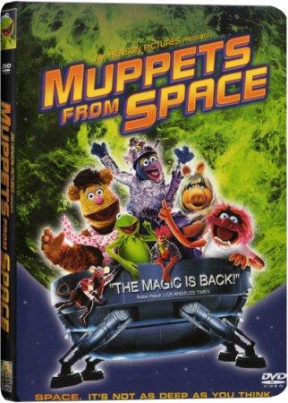 Скачать с letitbit Маппет - шоу из космоса (1999)