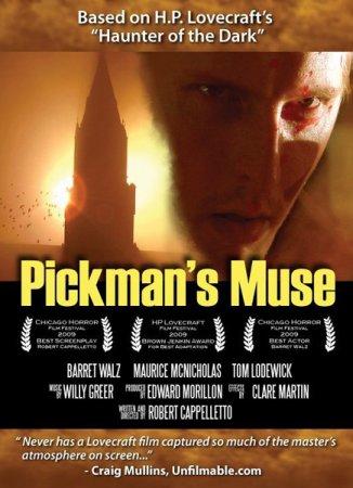Скачать с letitbit Муза Пикмана / Pickman's Muse (2010)