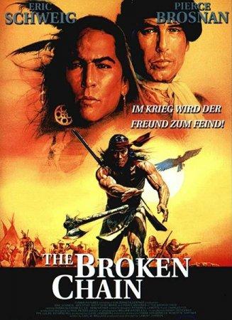 Скачать фильм Разорванная цепь (1993)