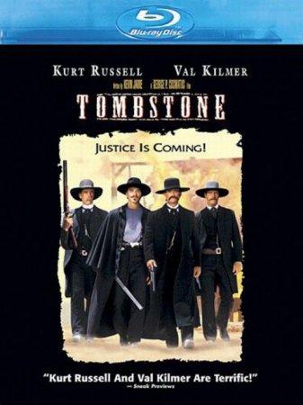 Скачать фильм Тумстоун Легенда дикого запада (1993)