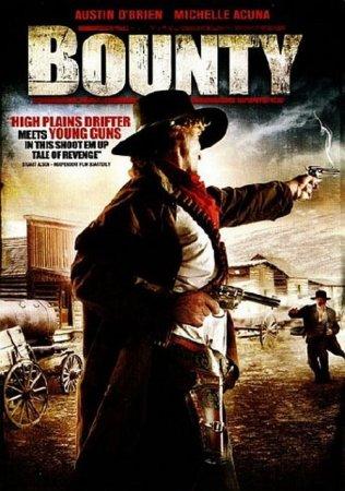 Скачать фильм Щедрость  (2009)