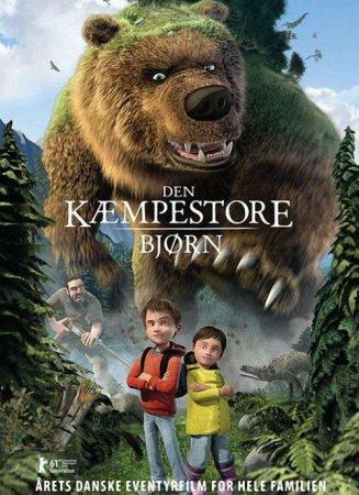 Скачать с letitbit Как приручить медведя [2011] DVDRip