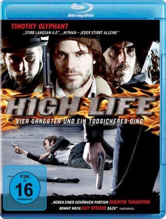 Скачать с letitbit Все или ничего / High Life (2009)