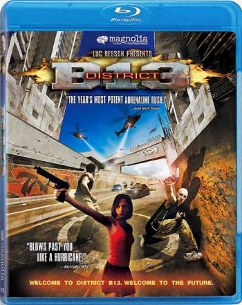 Скачать с letitbit 13-й район (2004)