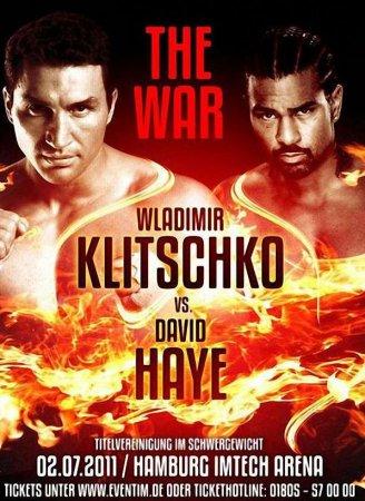 Скачать с letitbit Бокс Владимир Кличко против Дэвида Хэйя [2011] SATRip