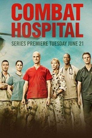 Скачать с letitbit Военный госпиталь [1 сезон 2011] HDTVRip