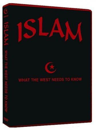 Скачать с letitbit Ислам: Что должен знать Запад? / Islam: What the West ne ...