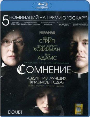 Скачать с letitbit Сомнение (2008)