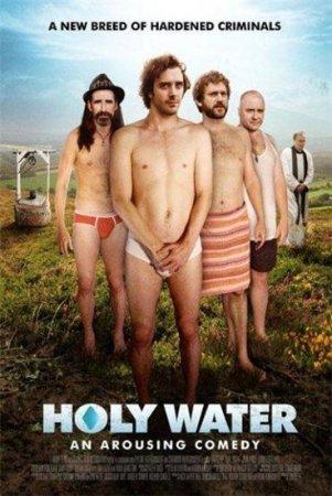 Скачать фильм Святая вода / Holy Water (2009)