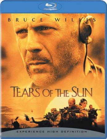 Скачать фильм Слезы солнца (2003)