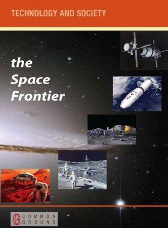 Скачать с letitbit Пределы космоса [2004] DVDRip