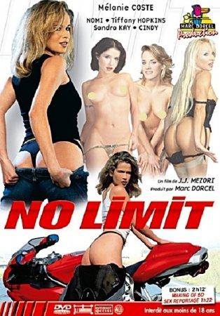 Скачать с letitbit Без ограничений (2004) IPTVRip
