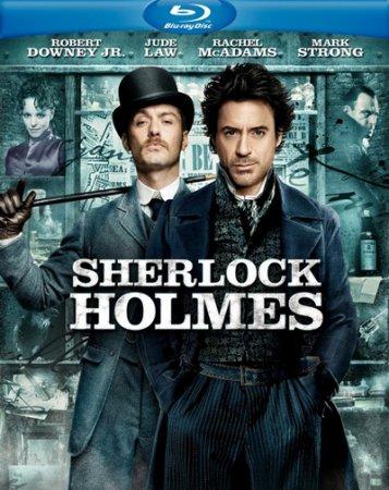 Скачать фильм Шерлок Холмс (2010)