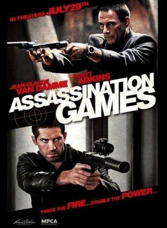 Скачать фильм Оружие / Assassination Games [2011]