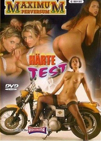 Скачать с letitbit Harte Test [2005]DVDRip