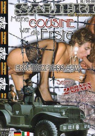 Скачать с letitbit Meine Cousine War Die Erste [2004] DVDRip