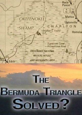 Скачать с letitbit Бермудский треугольник тайна решена ? [2001] SATRip
