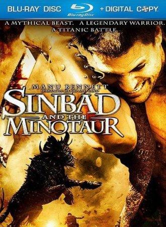 Скачать с letitbit Синдбад и Минотавр [2010]