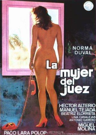 Скачать с letitbit Жена судьи (1984) DVDRip