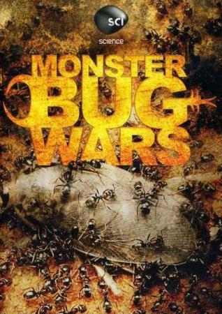 Скачать с letitbit  Войны жуков-гигантов / Monster bug wars (2011) SATRip