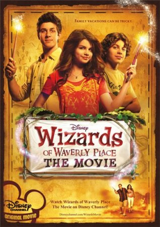 Скачать фильм Волшебники из Уэйверли / Wizards of Waverly Place: The Movie  ...