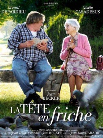 Скачать фильм Чистый лист / La tete en friche (2010)