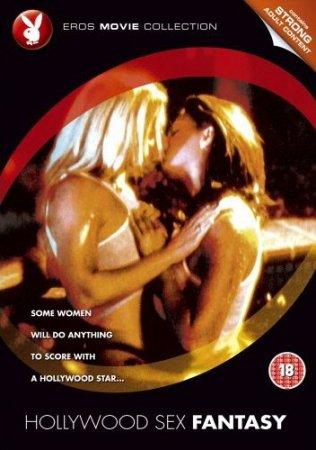 Скачать с letitbit Голливудская сексуальная фантазия / Hollywood Sex Fantas ...