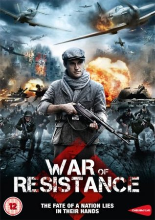 Скачать с letitbit Сопротивление / War of Resistance / Return to the Hiding Place (2011)