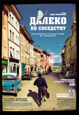 Скачать фильм Далеко по соседству / Quartier lointain (2010)